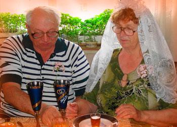 50 лет. Золотая свадьба