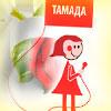 Тамада – это настроение свадьбы